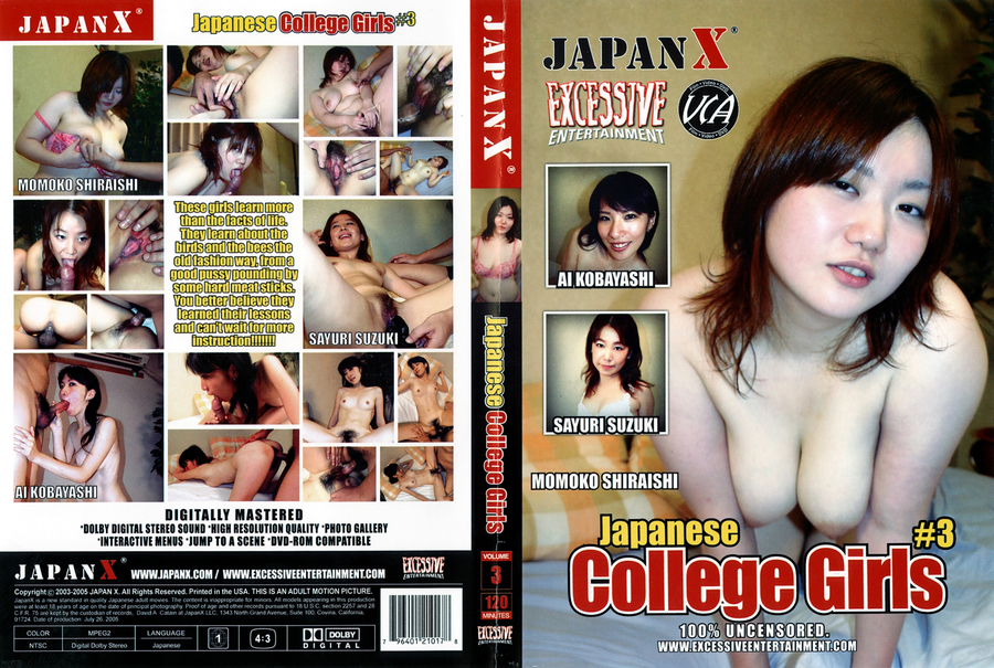 JAPAN X Japanese CollegE GALSs Vol.3