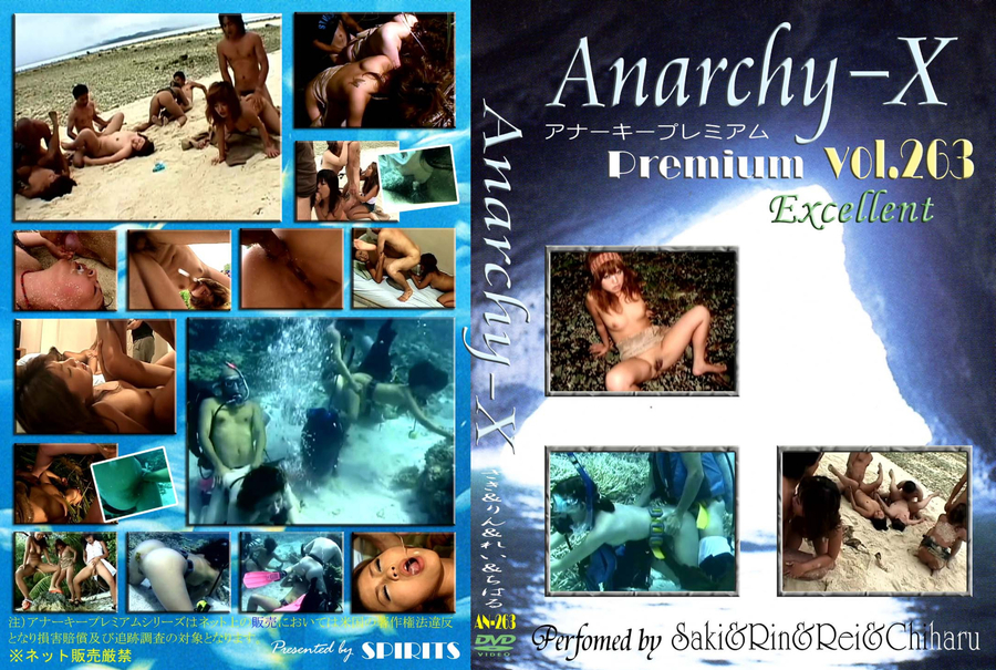 Anarchy-X Premium Vol.263