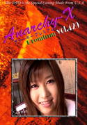 Anarchy-X Premium Vol.429