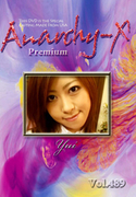 Anarchy-X Premium Vol.489
