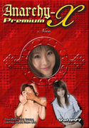 Anarchy-X Premium Vol.497