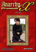 Anarchy-X Premium Vol.531