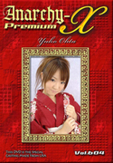 Anarchy-X Premium Vol.604