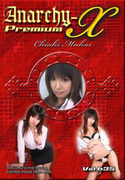 Anarchy-X Premium Vol.635