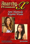 Anarchy-X Premium Vol.696