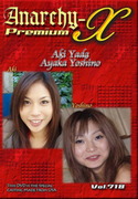 Anarchy-X Premium Vol.718