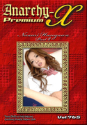 Anarchy-X Premium Vol.765