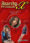 Anarchy-X Premium Vol.790