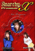Anarchy-X Premium Vol.793