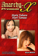 Anarchy-X Premium Vol.804