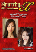 Anarchy-X Premium Vol.836