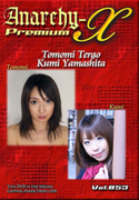 Anarchy-X Premium Vol.853