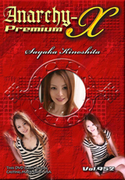 Anarchy-X Premium Vol.952