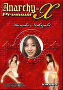 Anarchy-X Premium Vol.992