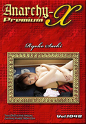 Anarchy-X Premium Vol.1048