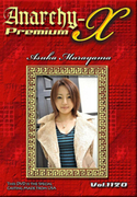 Anarchy-X Premium Vol.1120