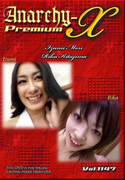 Anarchy-X Premium Vol.1147