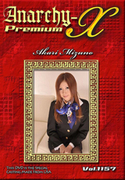 Anarchy-X Premium Vol.1157