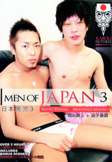 Men of Japan Vol.3