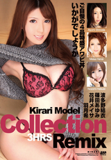 KIRARI Vol.137 Kirari Model Collection Remix 3HRS